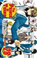 Acheter The Prince of Tennis volume 28 sur Amazon
