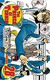 Konomi, Takeshi: The Prince of Tennis, Vol. 28