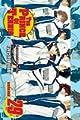 Acheter The Prince of Tennis volume 29 sur Amazon