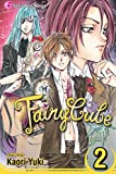 Yuki, Kaori: Fairy Cube, Vol. 2