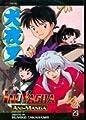 Acheter InuYasha - Anime Manga - volume 29 sur Amazon