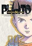 Urasawa, Naoki: Pluto: Urasawa x Tezuka, Vol. 2