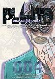 Urasawa, Naoki: Pluto: Urasawa x Tezuka, Vol. 4