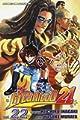 Acheter Eyeshield 21 volume 22 sur Amazon