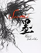 Sumi (Vagabond Illustration Collection) by…