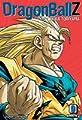 Acheter Dragon Ball Z - VizBig Edition - volume 9 sur Amazon