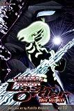 Kishiro, Yukito: Battle Angel Alita: Last Order, Vol. 10