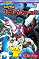 Acheter Pokémon - Rise of Darkrai volume 1 sur Amazon