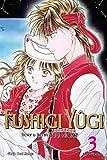 Acheter Fushigi Yugi - Vizbig Edition - volume 3 sur Amazon