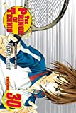 Konomi, Takeshi: The Prince of Tennis, Vol. 30