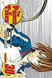 Konomi, Takeshi: The Prince of Tennis, Vol. 30