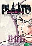 Urasawa, Naoki: Pluto: Urasawa x Tezuka, Vol. 6