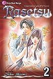 Acheter Rasetsu volume 2 sur Amazon