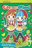 Acheter Choco Mimi volume 3 sur Amazon