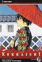Kekkaishi, Vol. 21 by Yellow Tanabe