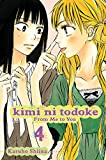 Acheter Kimi ni Todoke, From me to you volume 4 sur Amazon