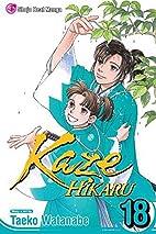 Kaze Hikaru, Volume 18 by Taeko Watanabe