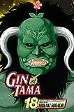 Acheter Gin Tama volume 18 sur Amazon