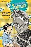 Acheter Yakitate!! JaPan volume 21 sur Amazon
