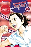 Acheter Yakitate!! JaPan volume 26 sur Amazon