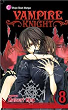 Vampire Knight, Volume 8 by Matsuri Hino