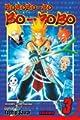 Acheter Boboboobo Boobobo - Shonen Jump Edition - volume 3 sur Amazon