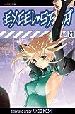 Koshi, Rikdo: Excel Saga, Vol. 21