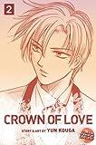 Kouga, Yun: Crown of Love, Vol. 2