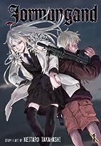 Jormungand, Volume 1 by Keitaro Takahashi