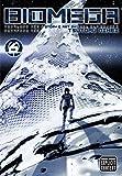 Acheter Biomega volume 6 sur Amazon
