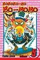 Acheter Boboboobo Boobobo - Shonen Jump Edition - volume 5 sur Amazon