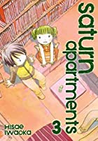 Saturn Apartments, Volume 3 by Hisae Iwaoka