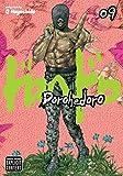 Acheter Dorohedoro volume 9 sur Amazon