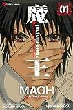 Acheter Maoh Juvenile Remix volume 1 sur Amazon