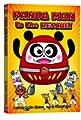 Acheter Panda Man to the Rescue volume 1 sur Amazon