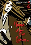 Acheter House of Five Leaves volume 6 sur Amazon