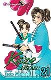 Acheter Kaze Hikaru volume 21 sur Amazon