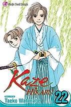 Kaze Hikaru, Volume 22 by Taeko Watanabe