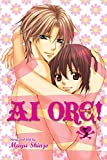 Shinjo, Mayu: AI Ore! Love Me!, Vol. 3