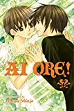 Shinjo, Mayu: Ai Ore!, Vol. 7: Love Me!