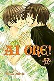 Shinjo, Mayu: Ai Ore!, Vol. 7: Love Me!