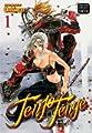 Acheter Tenjo Tenge volume 1 sur Amazon