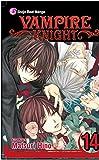 Acheter Vampire Knight volume 14 sur Amazon