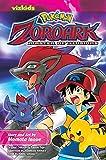 Sonoda, Hideki: Pokémon: Zoroark: Master of Illusions (Pokemon)