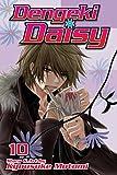 Acheter Dengeki Daisy volume 10 sur Amazon