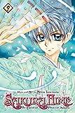 Tanemura, Arina: Sakura Hime: The Legend of Princess Sakura , Vol. 9