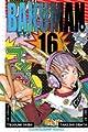 Acheter Bakuman volume 16 sur Amazon