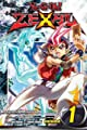 Acheter Yu-Gi-Oh! Zexal volume 1 sur Amazon
