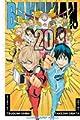 Acheter Bakuman volume 20 sur Amazon