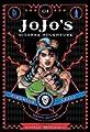 Acheter Jojo's Bizarre Adventure volume 4 sur Amazon